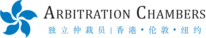 Arbitration Chambers HK